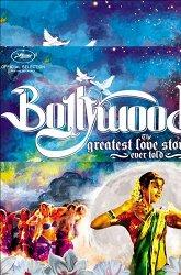 Постер Болливуд: Величайшая история любви