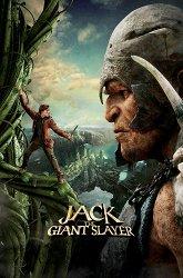 Постер Джек — покоритель великанов