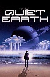 Постер Тихая земля