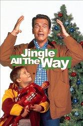 Постер Подарок на Рождество