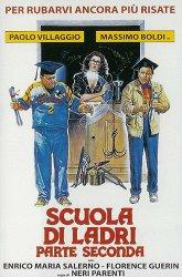 Постер Школа воров. Часть II