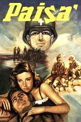 Постер Пайза