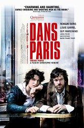 Постер Парижская история