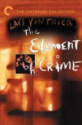 Постер Элемент преступления
