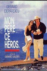 Постер Мой папа герой