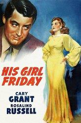 Постер Его девушка Пятница