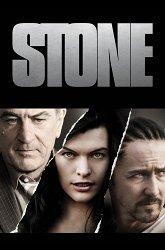 Постер Стоун