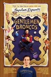 Постер Господа Бронко