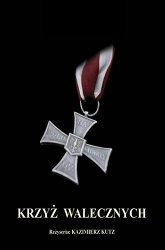 Постер Крест за отвагу