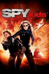 Постер Дети шпионов