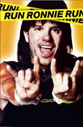 Постер Беги, Ронни, беги!