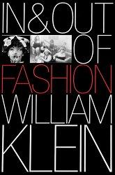 Постер Мода изнутри и снаружи
