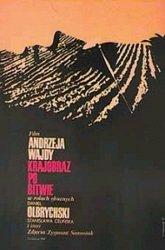 Постер Пейзаж после битвы