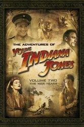 Постер Приключения молодого Индианы Джонса: Демоны обмана