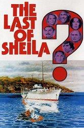 Постер Последний круиз на яхте «Шейла»