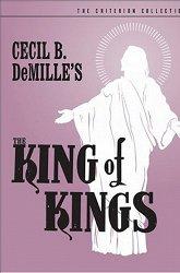 Постер Царь царей