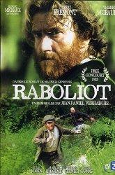 Постер Раболио