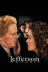 Постер Джефферсон в Париже