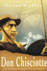 Постер Дон Кихот Орсона Уэллса
