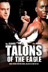 Постер Когти орла