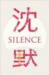 Постер Молчание