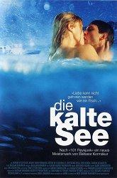 Постер Море