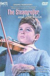 Постер Каток и скрипка