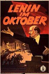 Постер Ленин в Октябре