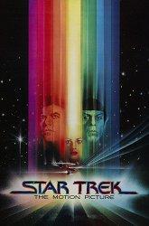 Постер Звездный путь: Кинофильм