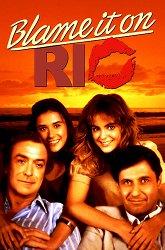 Постер Во всем виноват Рио