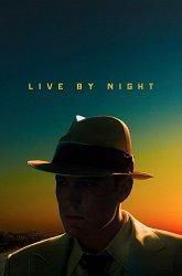 Постер Закон ночи