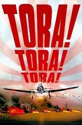 Постер Тора! Тора! Тора!