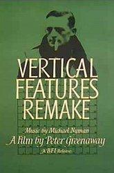 Постер Реконструкция вертикальных объектов