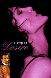 Постер Жертва страсти