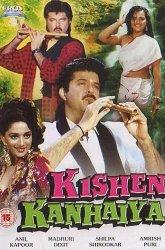 Постер Кишан и Конхайя