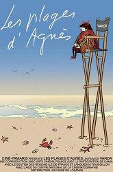Постер Пляжи Аньес
