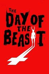 Постер День зверя