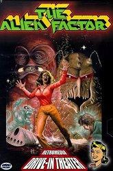 Постер Атака пришельцев