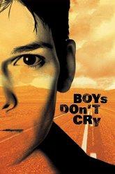 Постер Парни не плачут