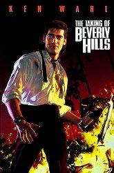 Постер Нападение на Беверли-Хиллз