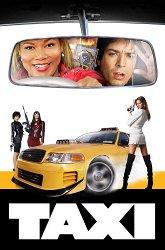 Постер Нью-йоркское такси