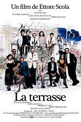 Постер Терраса
