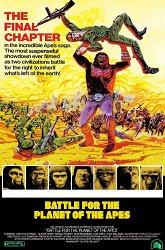 Постер Битва за планету обезьян