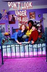 Постер Не заглядывай под кровать