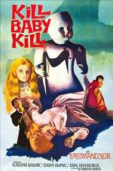 Постер Операция «Страх»