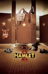 Постер Гамлет-2