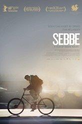 Постер Себбе