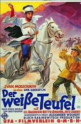 Постер Белый дьявол