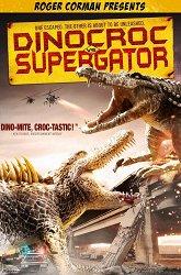 Постер Динокрок против динозавра