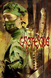 Постер Гротеск